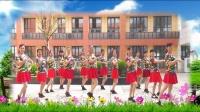 建群村广场舞《1314520》编舞华姐演示建群姐妹2018年最新广场舞