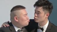 陈赫岳云鹏拍SNL宣传照 画风突变组搞笑CP