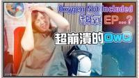 【鱼乾】Oxygen Not Included《缺氧》- EP.END 我觉得该结束了...