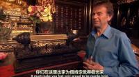 老外参观西安大雁塔, 唐僧遗留的经书让他开了眼界, 佛教大熊猫!