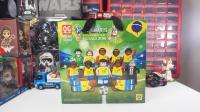 把巴西队中的10号球员做成乐高式积木人仔会是什么样子?