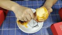 试吃巨型蛋黄酥, 拳头一样大的蛋黄酥, 材料都是进口的