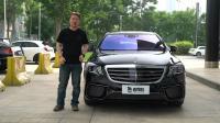 实拍车: AMG12缸的绝唱 洪琦聊2018款奔驰AMG S 65 L