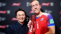 世界杯:陈奕迅颁最佳球员奖给冰岛龙门