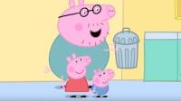 小猪佩奇动画故事书 第二辑 第6集 快乐环保