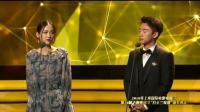 陈乔恩 郑恺同台担当颁奖嘉宾, 俩人斗嘴不停太逗了!