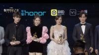 吴磊、袁姗姗、戚薇、朱一龙获颁微博人气演员 2018微博之夜 180617