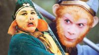 猪八戒与孙悟空的变化之术谁更厉害?