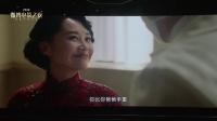 微博最受期待的年度导演姜文  2018微博之夜 180617