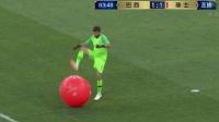 【花絮】还有这种操作?超大号气球飞入球场抢镜 门将暴力一脚踩破