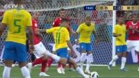 【集锦】巴西VS瑞士上半场集锦:库鸟惊天世界波斩获世界杯首球!助力巴西领先一球 巴西1-0瑞士