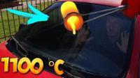 汽车挡风玻璃耐高温程度有多厉害? 看老外用1000℃熔铜试试就知道!