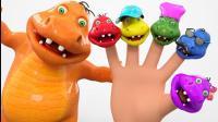 儿童学英语 恐龙手指家庭 幼儿园儿童童谣歌 教育视频 【 俊和他的玩具们 】