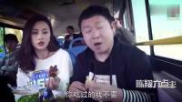 陈翔六点半: 球球公交车上遇到屌丝男的奇葩方式搭讪