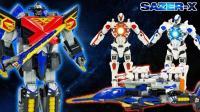 超星舰队 鲨鱼变身合体太空航空母舰鲨鱼低组合变形金刚 凝聚力玩具