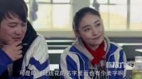 陈翔六点半: 大美姐我没带钱, 我给你钱呀! 去不去