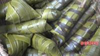 广西阳江茂名湛江端午节传统包粽子了来看看我们农村包的粽子吧