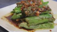 这才是虎皮尖椒最正宗的做法, 色香味俱全, 比吃大鱼大肉还要过瘾, 太香了