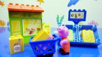 佩奇玩具 猪妈妈买水果 积木超市套装 小猪一家亲 过家家玩具