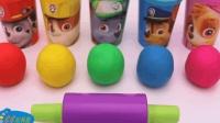 汪汪队立大功儿童益智玩具, 培乐多彩泥创意新玩法视频教程送给你