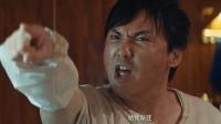 《龙虾刑警》沈腾又来搞笑啦, 联手演技担当王千源, 这阵容我吃!