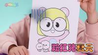 小伶玩具: 0884 只用3只笔卡通人物涂色 (1)