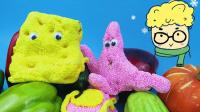恐龙奇趣蛋 小猪佩奇海绵宝宝恐龙奇趣 玩具视频