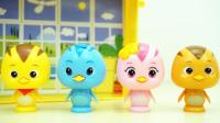 萌鸡小队的神奇小蛋系列玩具