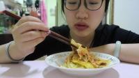 小雅吃播 自制烤冷面 过程很坎坷 结果还算美味 吃播~小雅吃播~中国吃播~美食