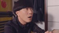 陈翔六点半: 你就是一个小偷, 偷走了我的心!