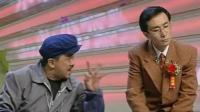 黃宏鞏漢林精彩演繹小品《鞋釘》爆笑全場