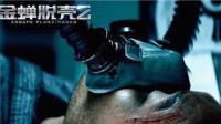 一部燃爆智商的烧脑电影, 史泰龙逃离深海监狱, 无人能做到!
