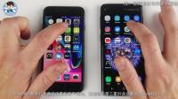 iPhone8大战三星S9, 究竟哪一部手机更值得买?