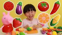 苏菲娅和小猪佩奇的水果切切乐玩具