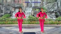 菲菲广场舞《粉红色的回忆》