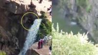 男子为拍照片摆姿势 不慎从瀑布上坠落身亡