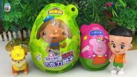 大头宝宝拆小猪玩具蛋 海底救援队奇趣蛋