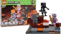 乐高LEGO我的世界儿童积木拼装