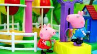 小猪佩奇气球主题公园游乐场玩具故事