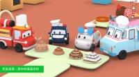 卡通冰激凌车消防车警车救护车一起做蛋糕 家中的美国学校