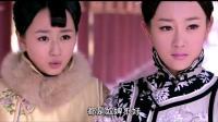 山河恋: 她要打海兰珠, 皇太极看见后阻止了, 她气的不轻