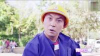 陈翔六点半: 飞哥! 你得帮帮我啊! 我把我表妹球球介绍给你!