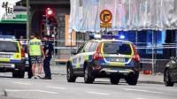 1死4伤 瑞典球迷遭扫射