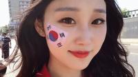 世界杯:世界杯第5日 韩国美女球迷最精致