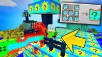我的世界 最终神器幸运方块 最终之剑变成绿巨人激情对战超多哥斯拉原始固拉多BOSS!搞笑MC游戏解说视频