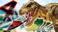 【XY小源】侏罗纪世界进化 第4期 第3个岛 可以开始霸王龙