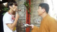 """笑点617: 和尚在""""玉林狗肉节""""觅吃,兴业县石南话搞笑视频"""