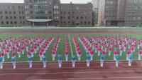 中国梦之队快乐之舞健身操十三套抚顺篇《之二》2-5-8-9-10-12节