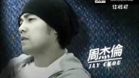 电视剧《熊猫人》台湾版首播预告片(2月份最新)
