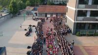 莱芜高新区实验学校2018级初四八班毕业典礼留念